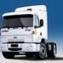 Empresa Solicita 100 Camiones Para Transporte a Nivel Nacional - Para Trabajo Inmediato !!