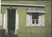 Casa Colonial en Ejido