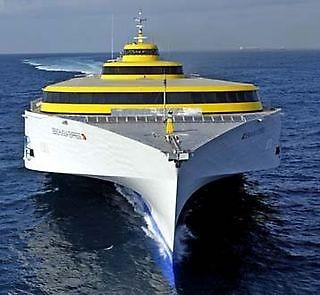 Pasajes para margarita en ferry