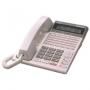 Telefono Operador Panasonic Con Pantalla Kx T7230