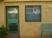 LOCAL COMERCIAL EN ALQUILER SECTOR LAS MERCEDES MARACAIBO MLS10-3161