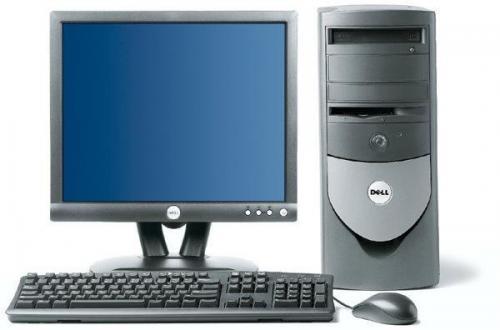 venta computadora barinas: