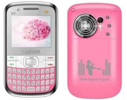 Telefono celular q9 3 lineas liberado!! tv - mp3 doble camara
