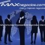 MAXnegocios.com Más y Mejores Negocios