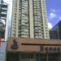 Vendo oficina en la candelaria - Caracas - Venezuela