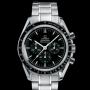 Vendo reloj pulsera caballero Omega speedmaster Professional, 100% original.
