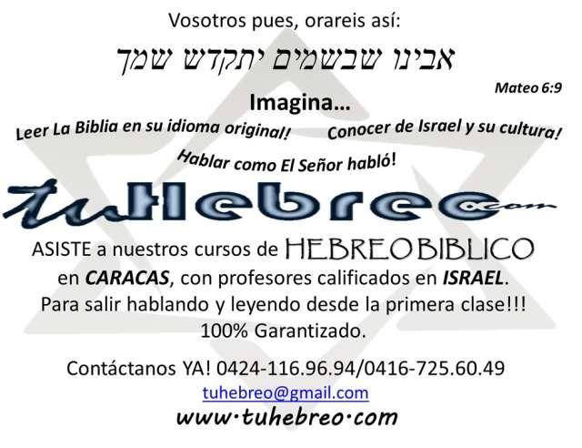 Curso de hebreo biblico en caracas